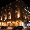 Low Light Suites King Salman Bin Abdulaziz Road Al Kharj