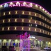 Al Lord Hotel King Fahd Road, Al Faysaliyah District Abu Qa'ar