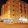 Asrar Jeddah Furnished Units Al Safa District, Al Ruqban Street Jeddah