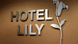 Picture ofHotel Lily