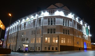 Picture of Quality Hotel Stoke City Centre