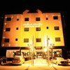 Rest Night Hotel Suites- - AL Nafal Mohamed Al Miqdami Street- AL Nafal Nighbourhood Riyadh
