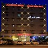 Jazan Royal Suites Corniche Street,Next to Al Rashed Mall Jazan