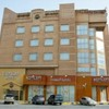 Capital O 188 Eastward Hotel al khaleej Road 28th Street Dammam