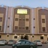 Al Qassim Furnished Apartments Rajia Street , Al Munsiyah District Riyadh