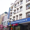 Hotel Good Palace 15A/63, W.E.A., Karol Bagh, Ajmal Khan Road, New Delhi
