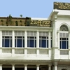 Hotel Palace Heights D - 26/28, Connaught Place ,Behind ODEON BIG Cinema  New Delhi