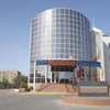 Mandarin Hotel & Fitness Center 2nd Mikrorayon 17A Aktau