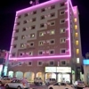 Khalifa Tower King Abdelaziz Road Al Jubail