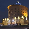 Tulip Inn Suites and Residence Dammam Dammam - Prince Mohamed Bin Fahd Road , Al Corniche District Dammam