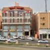 La Fontaine Ronas Suites al Sooda Road,al Khaldiyah District Abha
