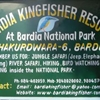 Bardia Kingfisher Resort Thakurdwara-6, Bardia National Park Dhakela