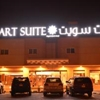 Art Suite al rayan district ,aldaeri alsharqi , exit 14  Riyadh P.O 261897 Riyadh