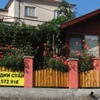 Guest House Elena 22 Treti Mart Str. Belogradchik