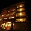Hotel Tarayana Grand Decheling, Chandmari Below Rongnek Junior High School Gangtok