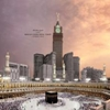 Makkah Clock Royal Tower, A Fairmont Hotel King Abdul Aziz Endowment Makkah