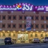Rose Palace for Families Only Amro bin Aljomoh street Abha