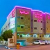 Al Farhan Hotel Suites - Al Salam Ahmed Bin Hanbal, Al Salam District Riyadh