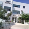 Hotel Apollon Somerset 14 Rio