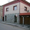 Ego Guest House 14 Treti Mart Str Belogradchik