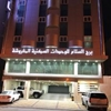 Burj Al Salam Furnished Apartments Abu Bakr El Seddik Road Al Jubail