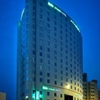ibis Styles Makkah King Fahd Road , Al Maabdaah District Makkah