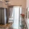 Le Bijou Luxury Rooms & Suites Aristotelous 7 Veria