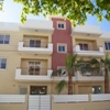 Frida Apartments Argion 12 Limassol
