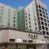 Pars International Hotel Juffair , P.O.Box 65356 Manama