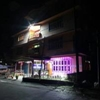 Hotel Norling 1, Midlle Pelling, West  Sikkim Pelling