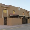 Al Yaqeen Al Sharja Area Near the Public Authority For Radio and TV Khasab