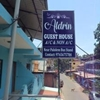 Aldrin Guest House Main Street - Just 5 Minute Distance From the Beach, Next to Cafe Coffee Day Palolem