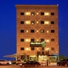 Park Jizan Hotel Cournish Road Jazan