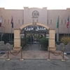 Onizah Hotel Alrayan District, King Abdulaziz Road Unayzah