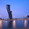 Andaz Capital Gate Abu Dhabi - a concept by Hyatt  Abu Dhabi National Exhibition Centre (ADNEC) Abu Dhabi