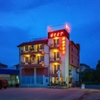 Motel West 39 Georgi Popov Str. Blagoevgrad