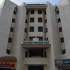 Star Park Abu Diyab Furnished Flats Muhammad Ibn AL Talib Street, Al Faisaliah District Jeddah