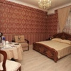 Guesthouse on Gulia 141 ??????? ?? ?????141 Sukhum