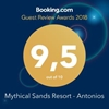 Mythical Sands Resort - Antonios Block C/B, Apartment 12 Leoforos Kappari 31 Paralimni