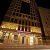 Violet Hotel Al Aziziah District Makkah