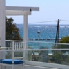 Blue Diamond Beach Villas 89 Ayapinoros Paphos City