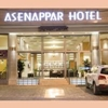 Asenappar Hotel Ainkawa - Near Saint Elia Church Erbil