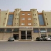 Raoum Inn Arar Northern Borders  Arar