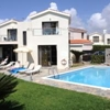 Platzia Beach Villas Chrysoneras Avenue Paphos City