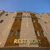 Rest Night Hotel Suites - Al Moroj Orwa Bin Al Ward Street, Al Morooj District Riyadh