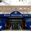 Royal Maritime Club 75-80 Queen Street Portsmouth