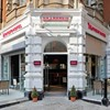Picture of Mercure London Bloomsbury Hotel
